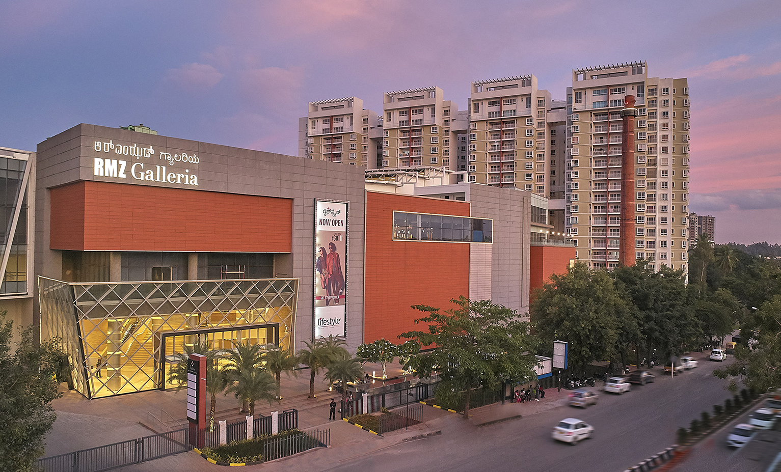 A nighttime view of a mall in India